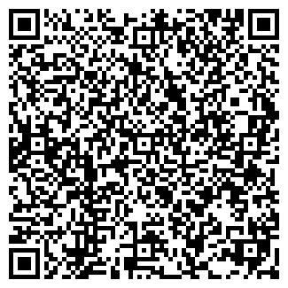 QR-код с контактной информацией организации ПОТАШЕВ П.А.