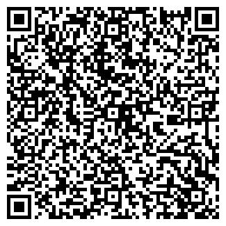 QR-код с контактной информацией организации ТАКО, ООО