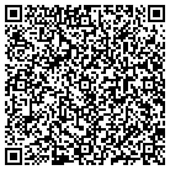 QR-код с контактной информацией организации ТРУДДОРСТРОЙПРОМ ПСО, ООО