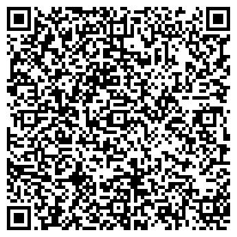 QR-код с контактной информацией организации ГАРАНТ-КОМИ, ООО