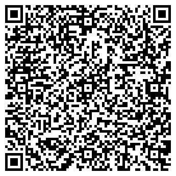 QR-код с контактной информацией организации ДОМ ПЛЮС ИНТЕРТУР, ООО
