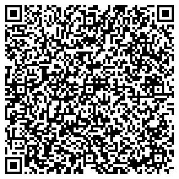 QR-код с контактной информацией организации ООО РАДИОВЕЩАТЕЛЬНЫЕ И ТЕЛЕВИЗИОННЫЕ СИСТЕМЫ