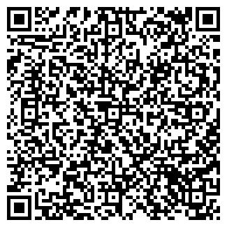 QR-код с контактной информацией организации ООО ФАНТОМ ЭТС