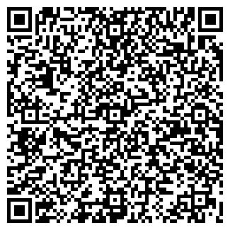 QR-код с контактной информацией организации ООО ФАНТЭК