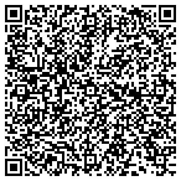 QR-код с контактной информацией организации АДВОКАТСКИЙ КАБИНЕТ КРАСИЛЬНИКОВОЙ Л. К.