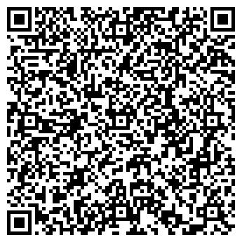 QR-код с контактной информацией организации ИНТЕГРАЦИЯ-СЕВЕР, ООО