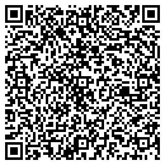 QR-код с контактной информацией организации МАНИЯ