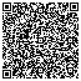 QR-код с контактной информацией организации ИП ГЕРМАНОВА