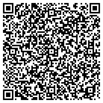 QR-код с контактной информацией организации МОБИЛЬНЫЕ ТЕЛЕФОНЫ