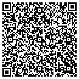 QR-код с контактной информацией организации ООО ТРАНЗИТ