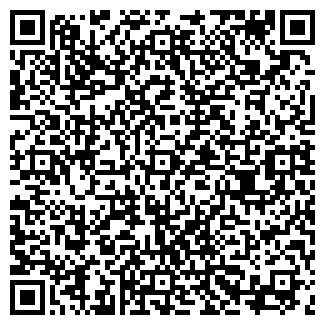 QR-код с контактной информацией организации ЛИДЕРАВТО