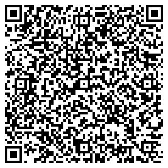 QR-код с контактной информацией организации ЧП ЛУКЬЯНОВА Г. И.