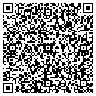 QR-код с контактной информацией организации ВЕРИЖИЦА