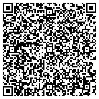 QR-код с контактной информацией организации ООО КОНСУЛЬТАНТ