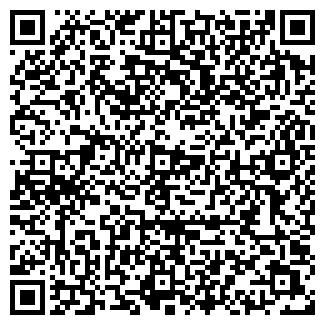 QR-код с контактной информацией организации БУМ