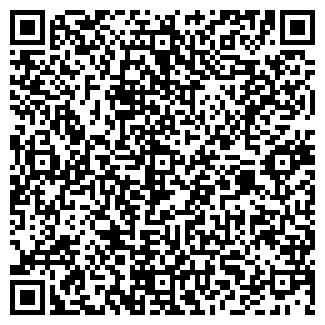 QR-код с контактной информацией организации ЛАД-1