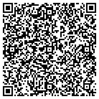 QR-код с контактной информацией организации ДУБОВИЦКОЕ ЛЕСНИЧЕСТВО