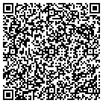 QR-код с контактной информацией организации ДОМ ТОРГОВЛИ
