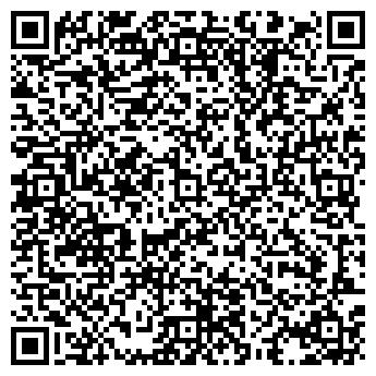 QR-код с контактной информацией организации ВАЛЕНТИН