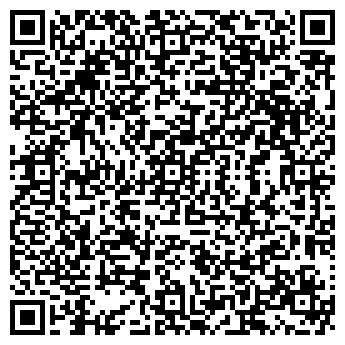 QR-код с контактной информацией организации ПОСПЕЛОВ, ЧП