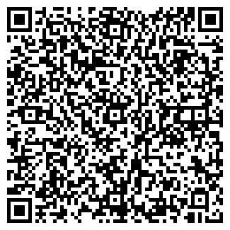 QR-код с контактной информацией организации АГРООТДЫХ
