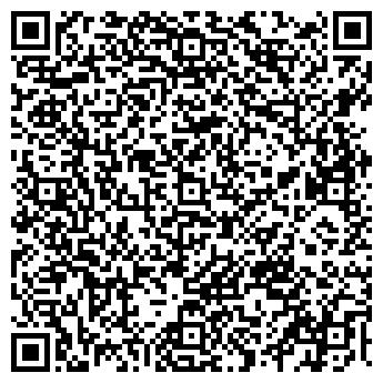 QR-код с контактной информацией организации ЛИЛИЯ (24 ЧАСА)