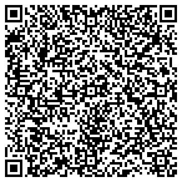 QR-код с контактной информацией организации УСТЬ-КУЛОМСКАЯ СПЛАВНАЯ КОНТОРА ФИЛИАЛ