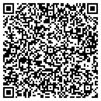 QR-код с контактной информацией организации ВЕРНЫЙ КОЛХОЗ