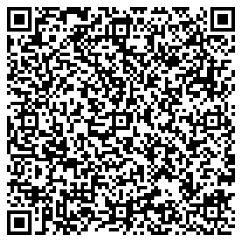 QR-код с контактной информацией организации АВТОРЕМОНТ, ООО