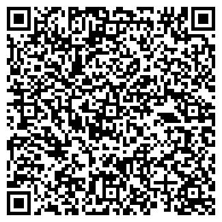 QR-код с контактной информацией организации ГАСАН
