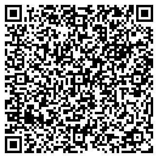 QR-код с контактной информацией организации РЕМТРАНС, МП