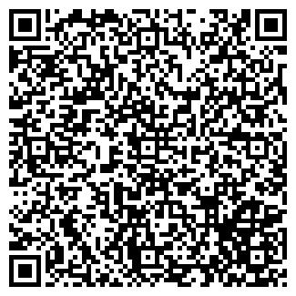 QR-код с контактной информацией организации САЛЬВЕ ПКП