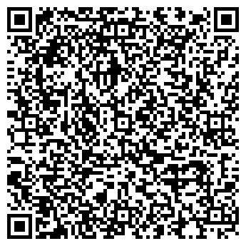 QR-код с контактной информацией организации ЧЕРЕПОВЕЦСТРОЙТРАНС