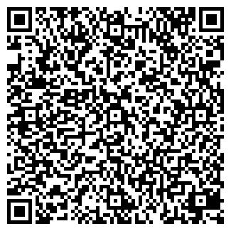 QR-код с контактной информацией организации МДФ39