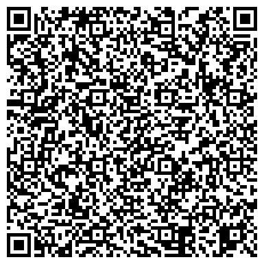 QR-код с контактной информацией организации ДИАТОМИТ УПРАВЛЕНИЕ КАПИТАЛЬНОГО СТРОИТЕЛЬСТВА