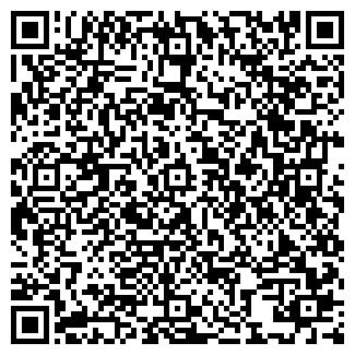 QR-код с контактной информацией организации УПАКМАШ
