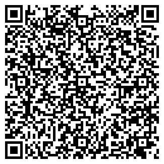 QR-код с контактной информацией организации У СОЛОХИ