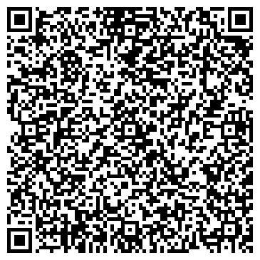 QR-код с контактной информацией организации ВЕСТЕР-СЕРВИС СЕРВИСНЫЙ ЦЕНТР