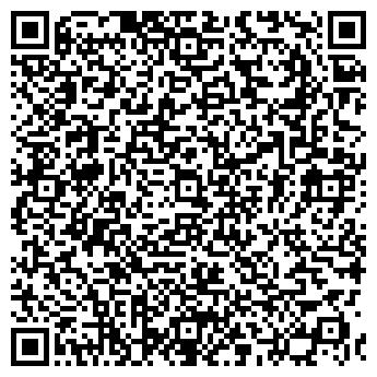 QR-код с контактной информацией организации ДРЕВЦЕНТР-МЕБЕЛЬ