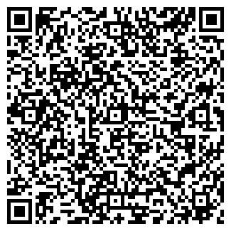 QR-код с контактной информацией организации ОДЕЖДА № 1