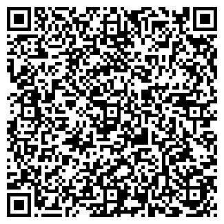 QR-код с контактной информацией организации ПИКАНТНОЕ