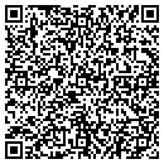 QR-код с контактной информацией организации КОДЕМСКИЙ ЛПХ