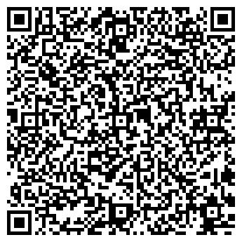 QR-код с контактной информацией организации ПАДЕНЬГСКОЕ ЛЕСНИЧЕСТВО