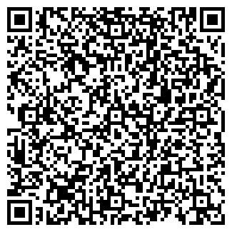 QR-код с контактной информацией организации СУЛАНДСКИЙ СХПК