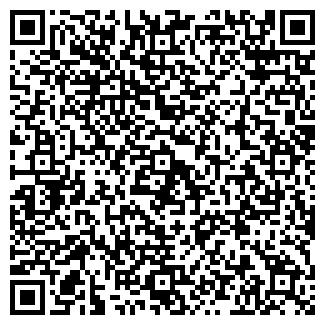 QR-код с контактной информацией организации ШЕГОВАРЫ, АОЗТ