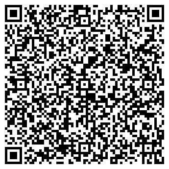QR-код с контактной информацией организации ЖЕЛДОРЭКСПЕДИЦИЯ-РД, ООО
