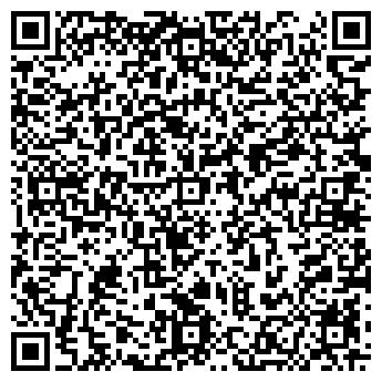 QR-код с контактной информацией организации ПРЕДГОРНОЕ АТП, ОАО