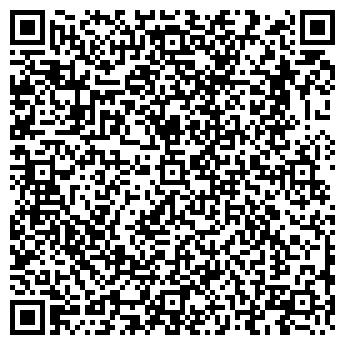 QR-код с контактной информацией организации РААМЕЛЬТРАНС, ООО