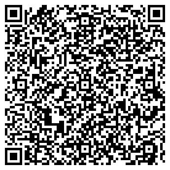 QR-код с контактной информацией организации ИНТЕРАТТРАКЦИОН СК