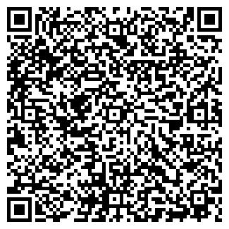 QR-код с контактной информацией организации АТЛАНТИК-С
